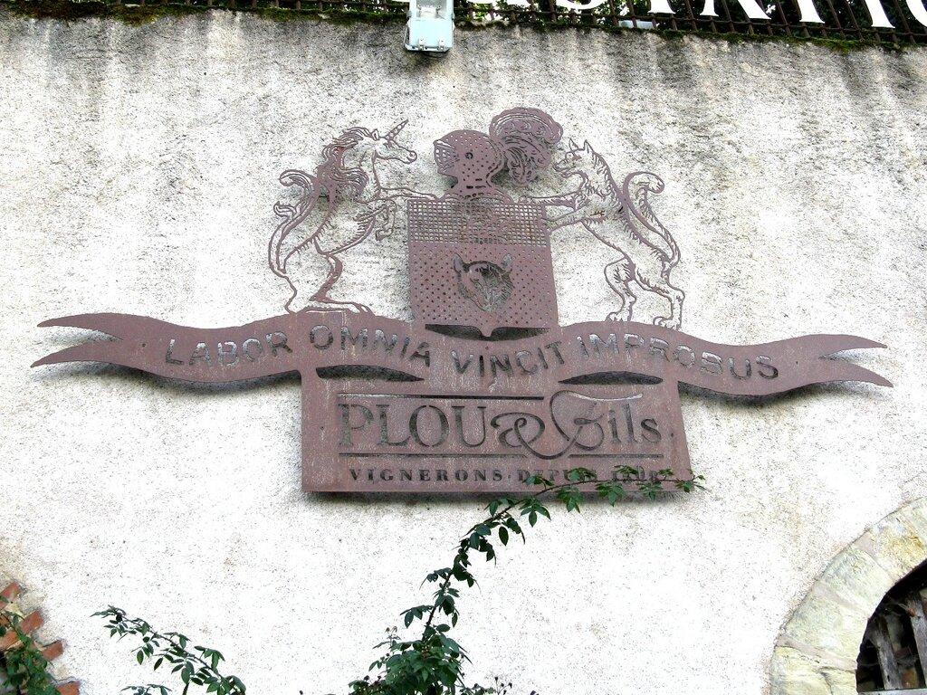 Винодельня Plou et Fils
