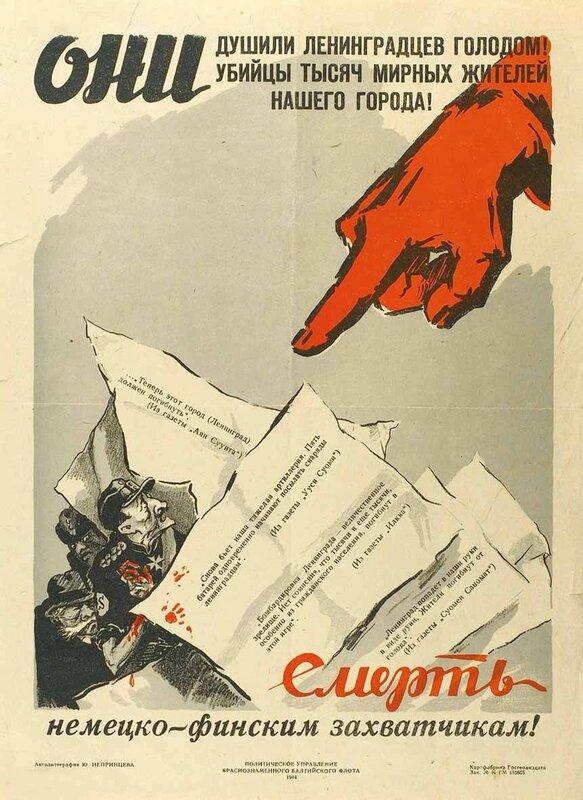 линия Маннергейма, блокада Ленинграда, союзники Гитлера, вассалы Германии, Финляндия в ВОВ