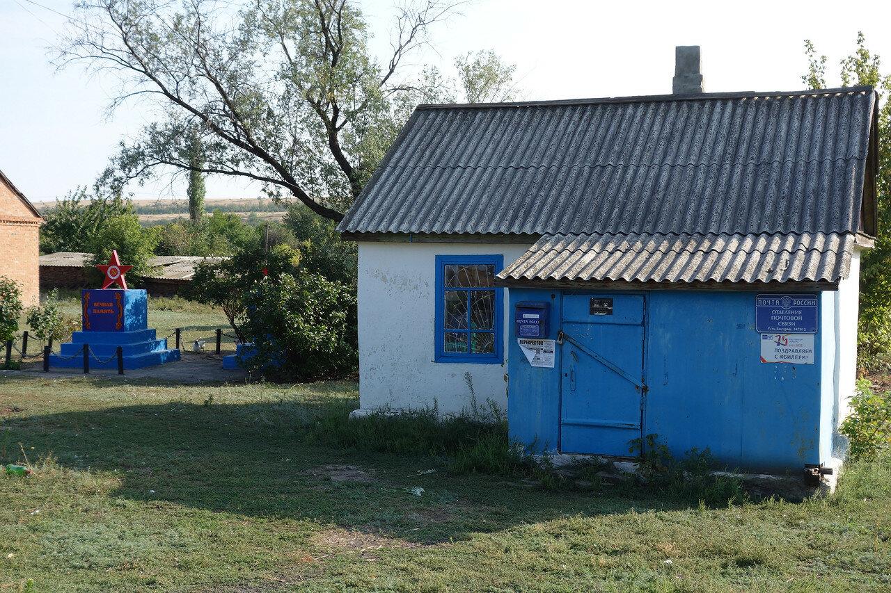 почта в хуторе Усть-Быстрый