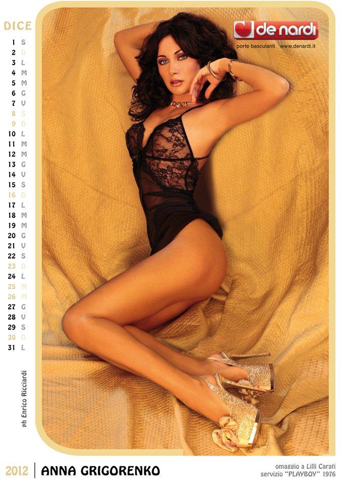 Календарь на 2012 год De Nardi - Sexy Italia 1970s - модель Anna Grigorenko / использован образ фотомодели Lilli Carati, звезды журнала Playboy 1976 года