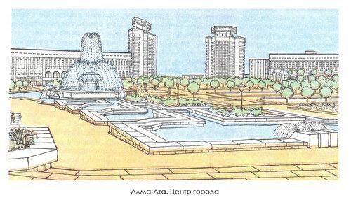 Центральная площадь Алма-ты