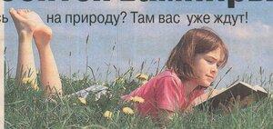 https://img-fotki.yandex.ru/get/4606/19411616.472/0_108389_a64d40d7_M.jpg