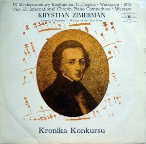 F. Chopin. Piano Concerto No.1 In E-Minor Op.11 (1975) [Polskie Nagrania Muza, SX 1310]
