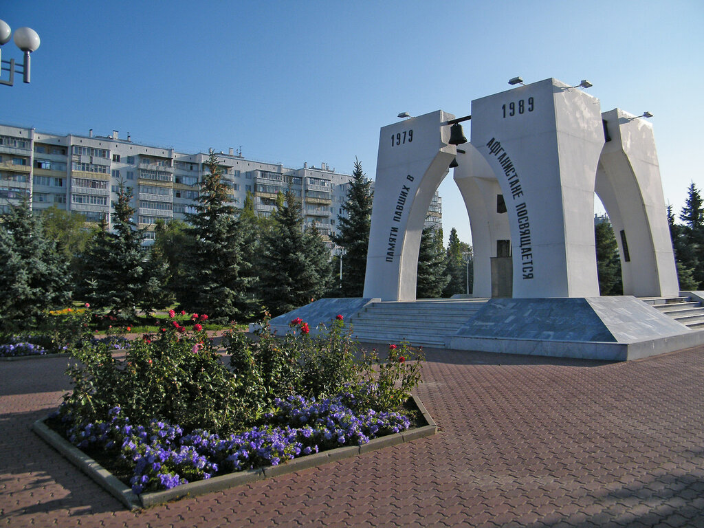 город Белгород, города России