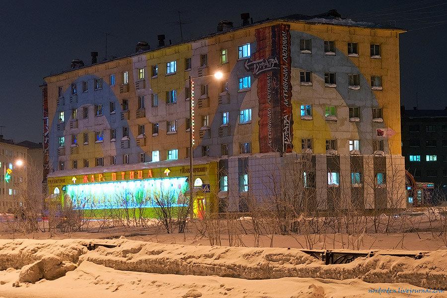 вид норильск дом правосудия фото конце июня