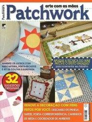 Журнал Arte com as maos Patchwork no.9
