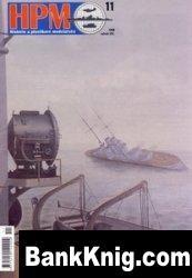 Журнал HPM №11  1998