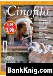 Журнал Il Cinofilo №1 2010 pdf 27,89Мб