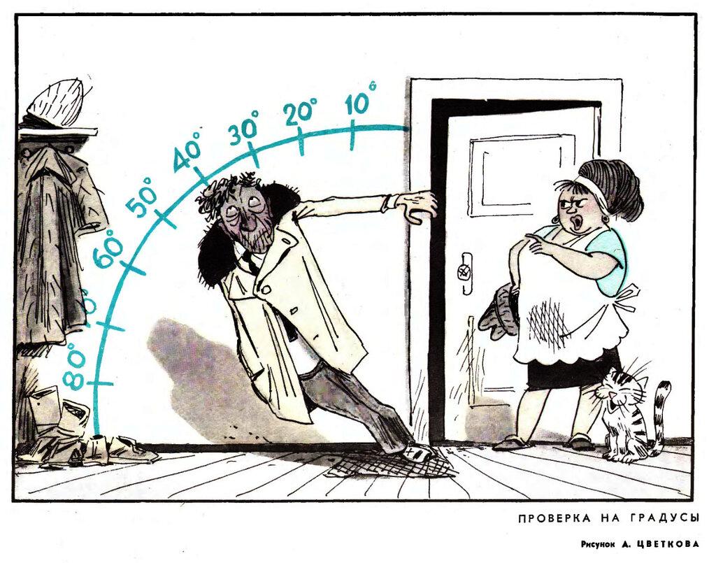 Карикатуры борьбы против алкоголизма средства для лечения хронического алкоголизма