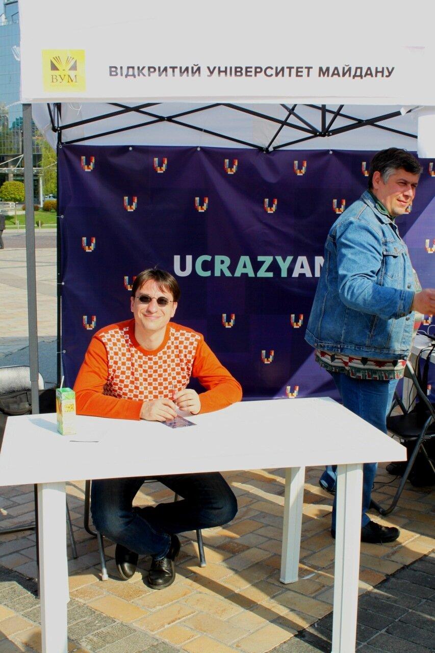 Павильон Открытого Университета Майдана