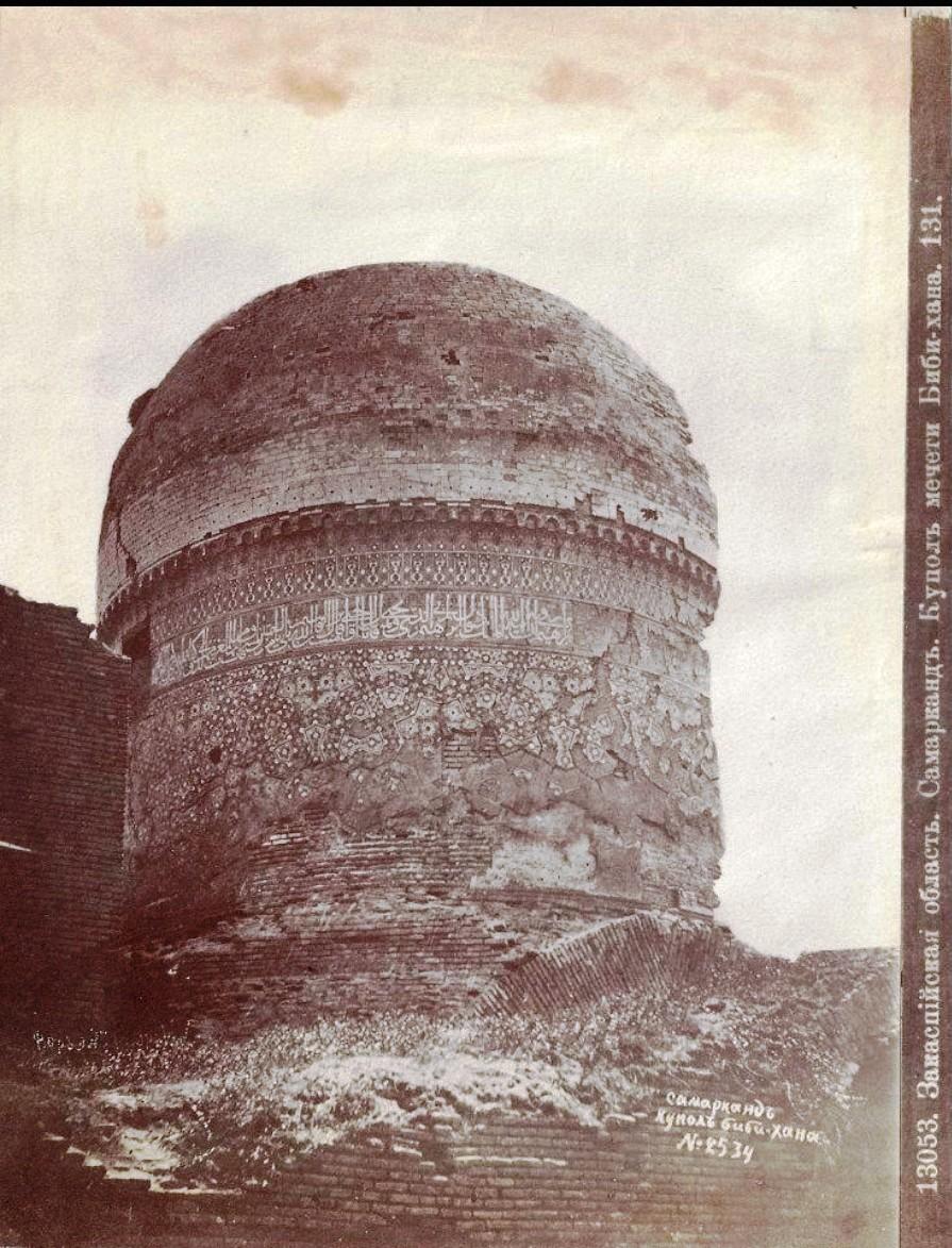 Купол мечети Биби-Хана