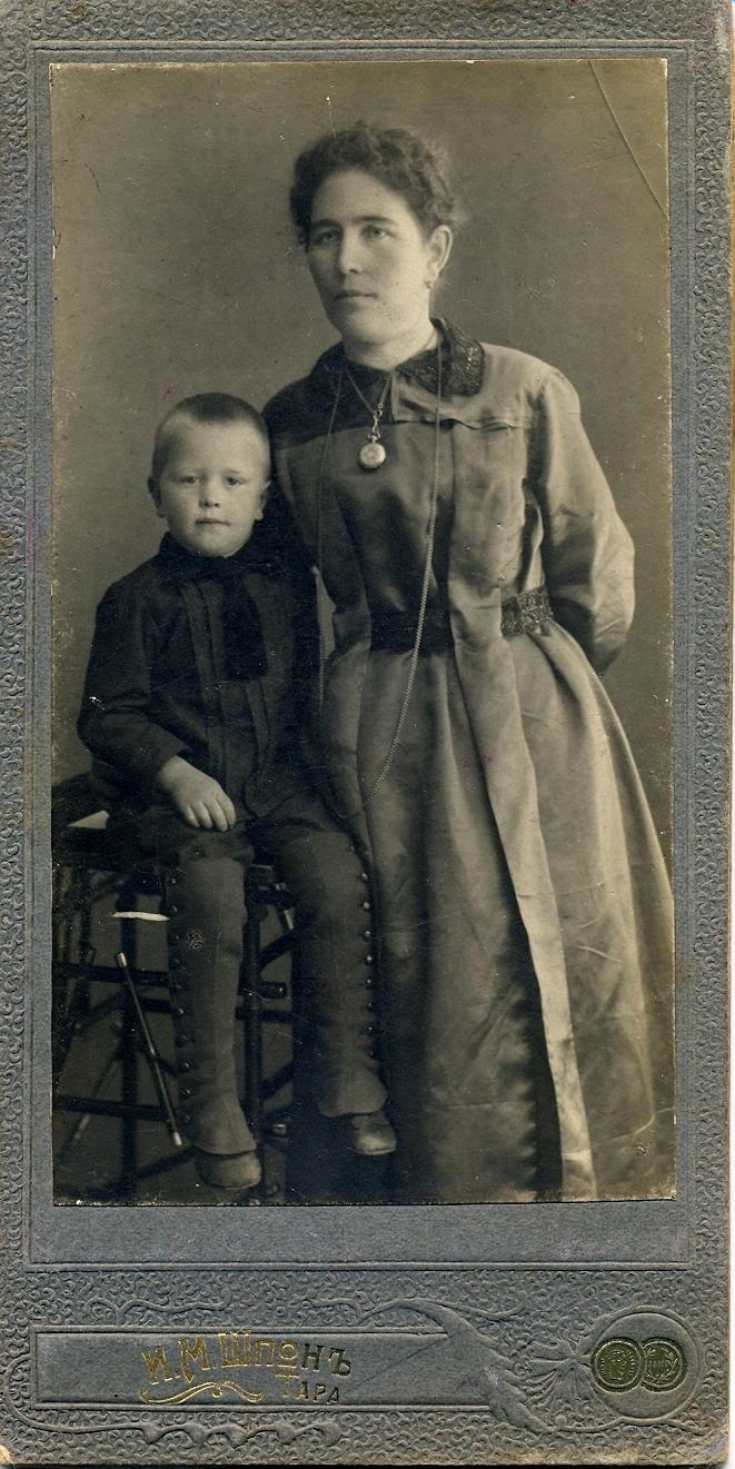 Пушкарёва Ф.Н. с сыном Шурой 1919