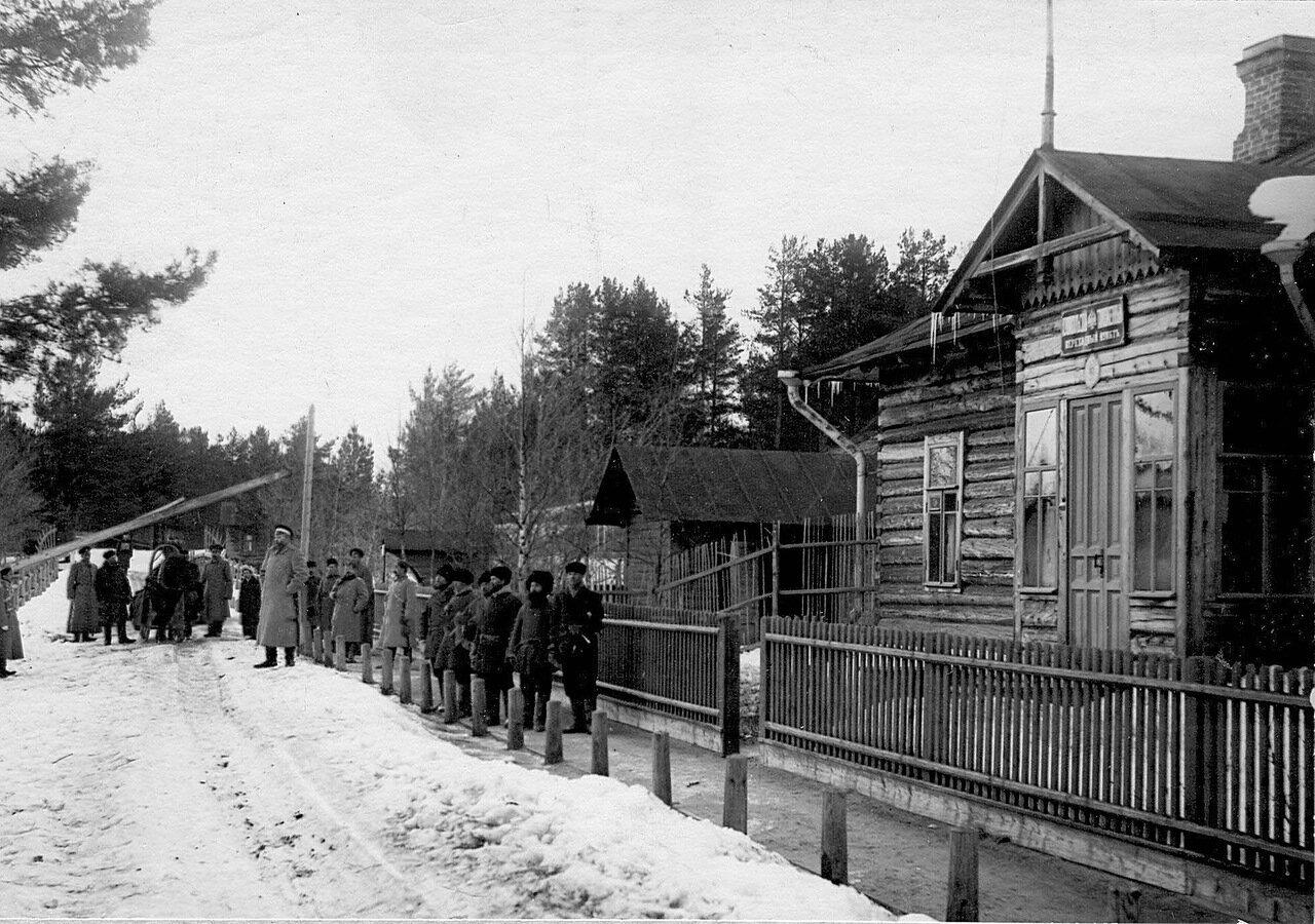 32. Переходный пункт на границе (Куоккаловский переходный пункт).Дюны, близ Сестрорецка. 1908