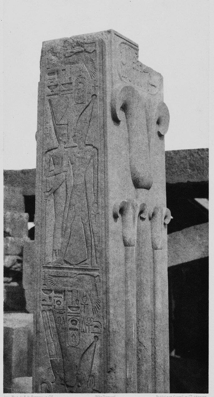 Карнак (Фивы). Гранитная конструкция. Резной столб. 1858
