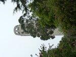 Башня Коит