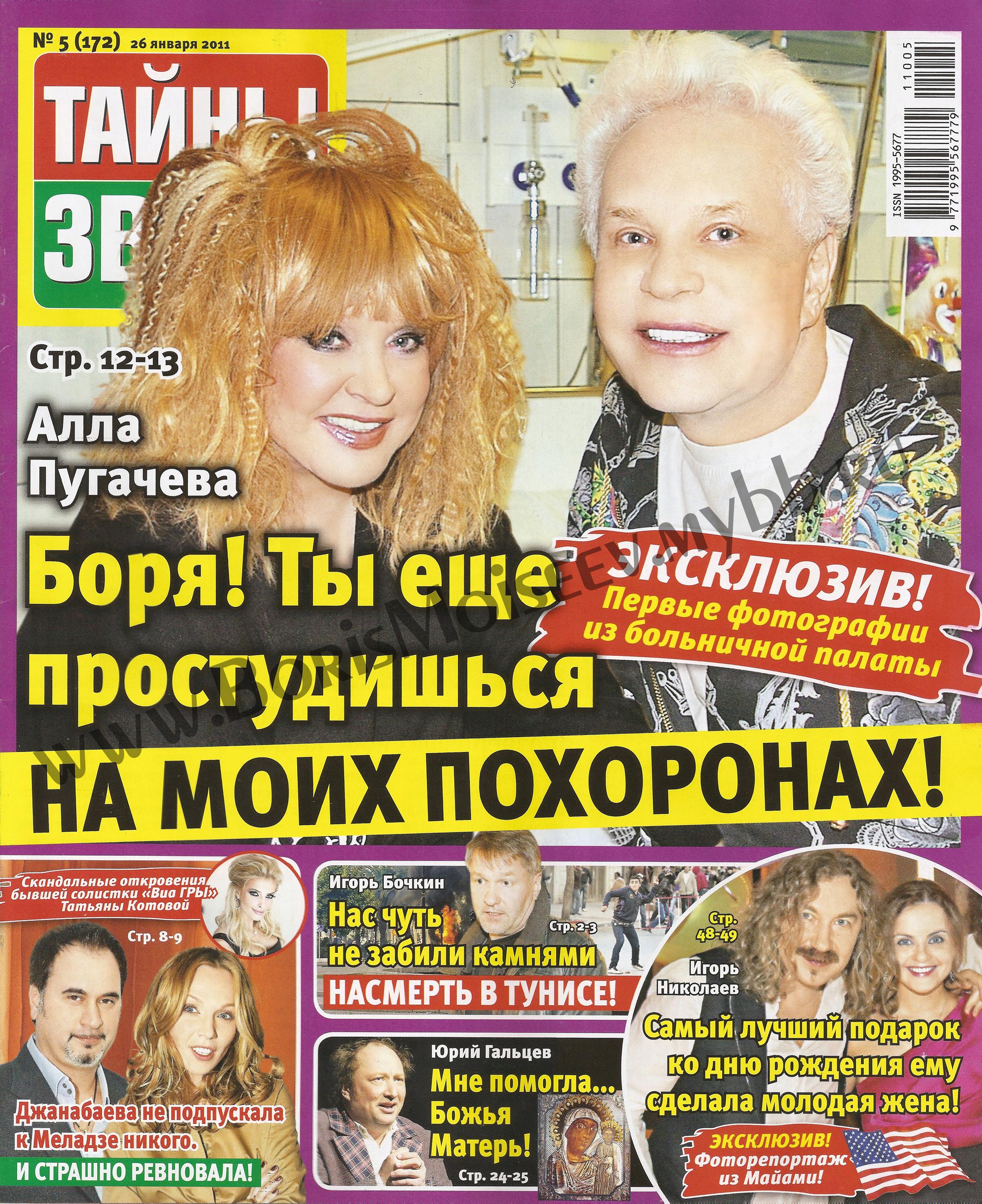 http://img-fotki.yandex.ru/get/4606/artik772.0/0_4afe4_337607b2_orig.jpg