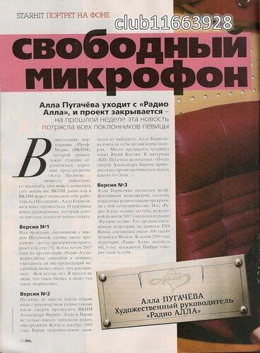 http://img-fotki.yandex.ru/get/4606/balabanoff-vadim.0/0_4bc9d_e33dda8d_L.jpg