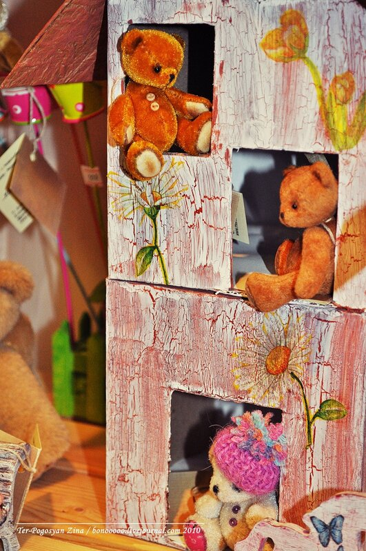 Выставка TeddyВыставка Teddy