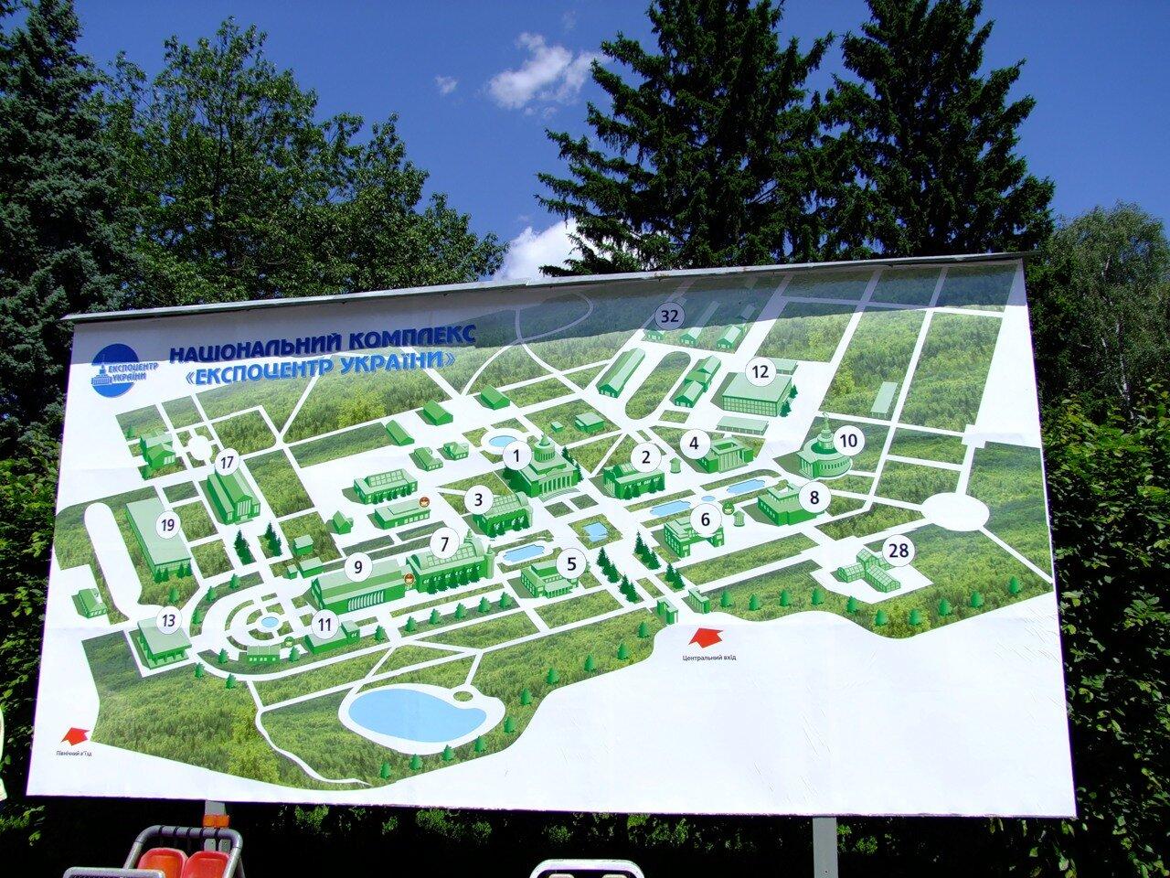 План-схема выставки
