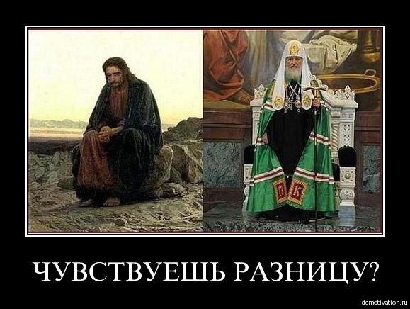 hristianstvo-kak-osvoboditsya-ot-pornografii