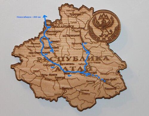 Карта Алтайских путешествий