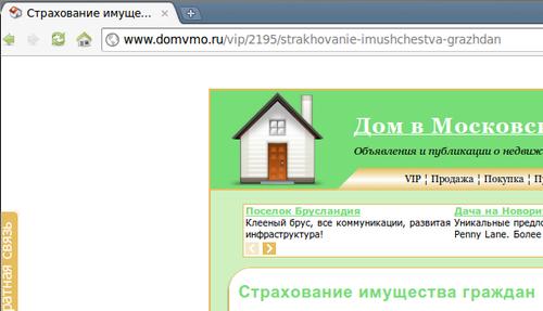 http://img-fotki.yandex.ru/get/4606/domvmo.1d/0_47dd9_a0b4a40d_L.jpg
