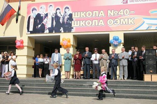 http://img-fotki.yandex.ru/get/4606/igorkomarov.9/0_36c15_a248b003_L.jpg