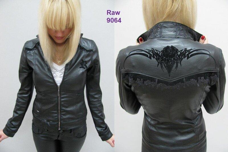 Кожаные кожзам куртки