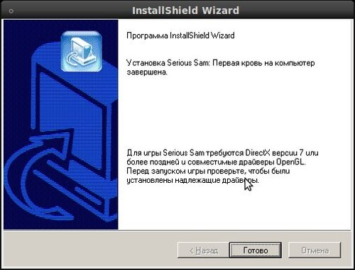 InstallShield Wizard_747.jpeg