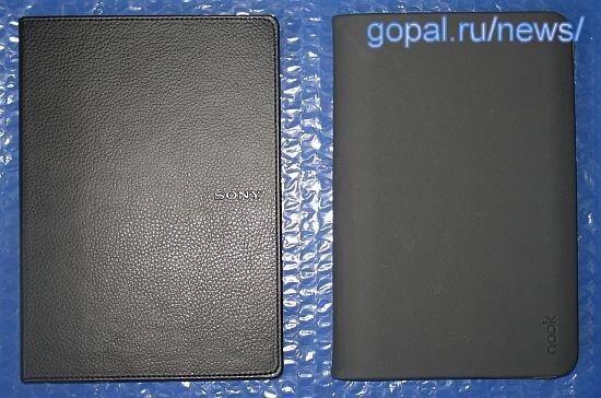 Внешний вид Sony PRS-900 Daily Edition и B&N Nook 3G в фирменных обложках - вид спереди