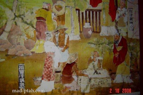 дворец пяти властителей, хайкоу, хайнань, китай