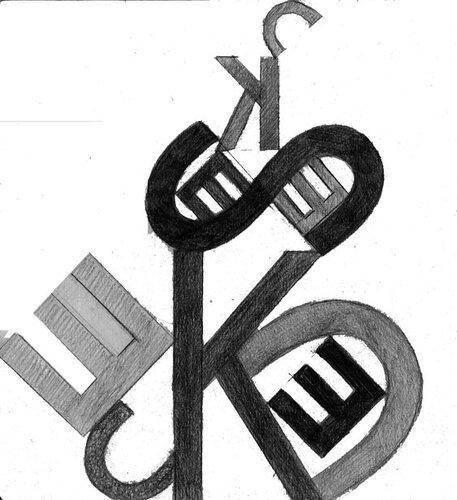 композиция из букв картинки