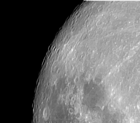 Фотка луны