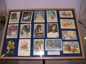 Поздравительные открытки 60-х годов