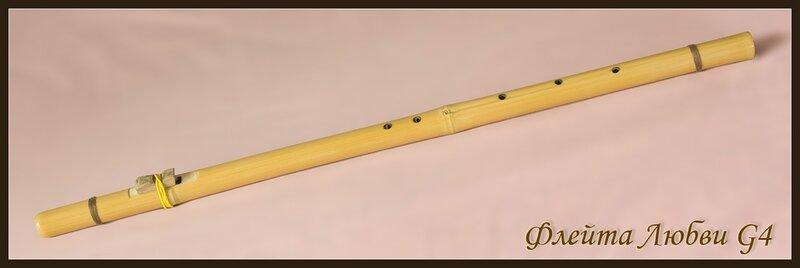 Флейта из бамбука своими руками чертежи 95
