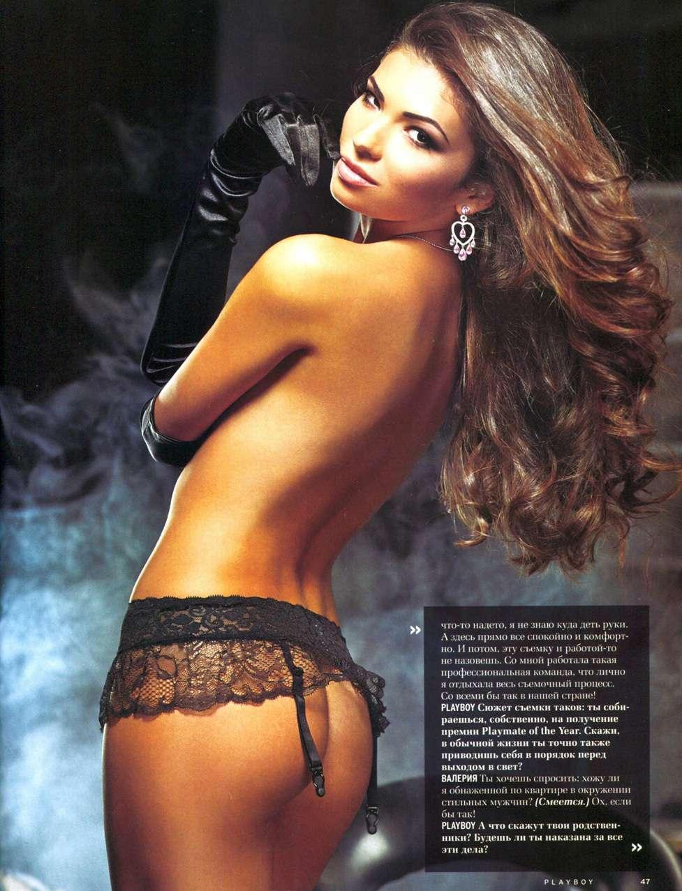 Валерия Розова / Valeria Rozova in Playboy Ukraine november 2010