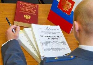 В Приморском крае возбуждено уголовное дело в отношении депутата