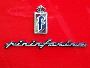 Китайцы решили купить ателье Pininfarina