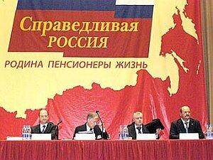 Приморские справороссы помогут сформировать новую законодательную инициативу