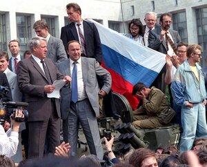 Выступление Б. Ельцина 19 августа 1991 г.