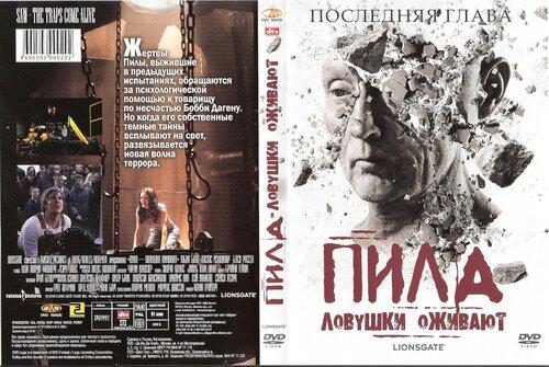 Убийца внутри меня / The Killer Inside Me (2010) DVD5
