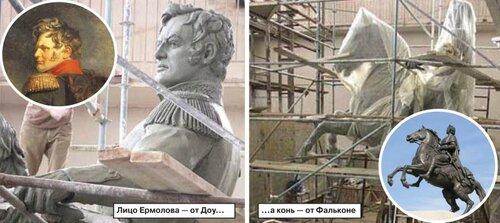 Орел, памятник Ермолову, Равиль Юсупов, Гармаш, Козлов