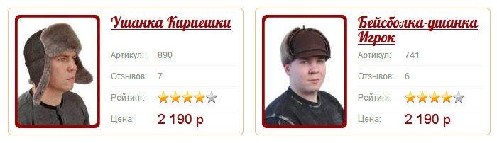http://img-fotki.yandex.ru/get/4607/130422193.c4/0_73598_e41be68a_orig