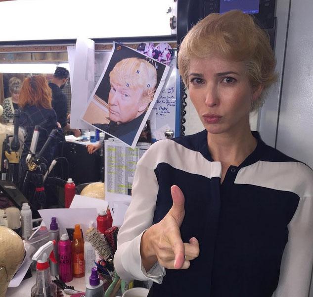 Иванка Трамп сымитировала своего отца