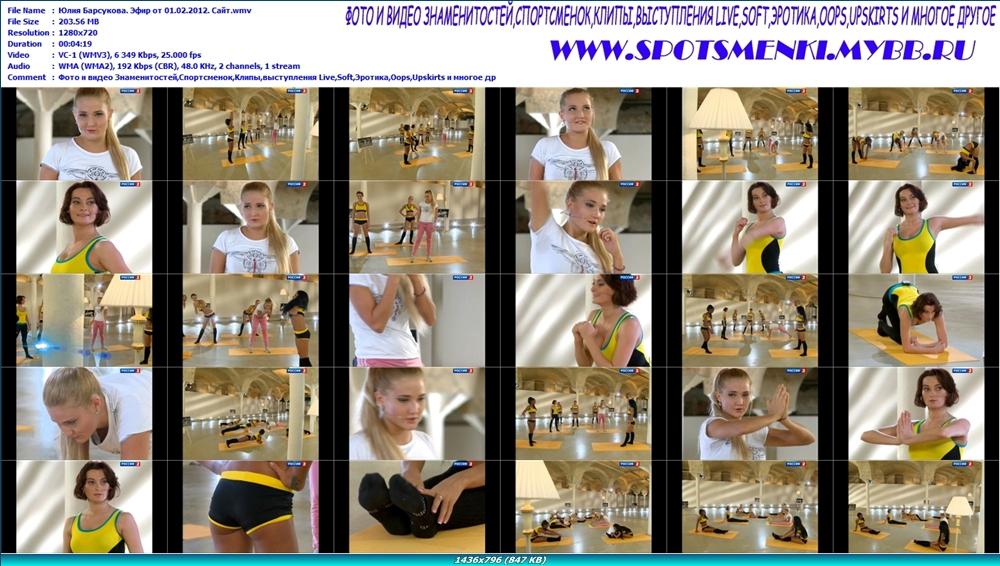 http://img-fotki.yandex.ru/get/4607/13966776.90/0_78c9b_d01cb1e_orig.jpg
