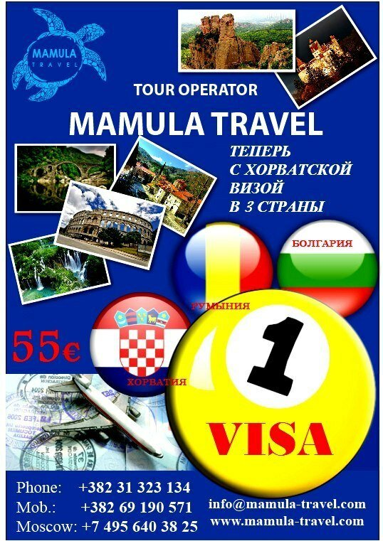 mamula travel