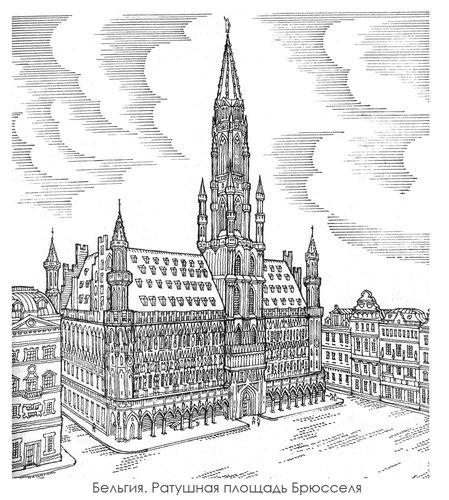 Ратушная площадь в Брюсселе, вид на ратушу