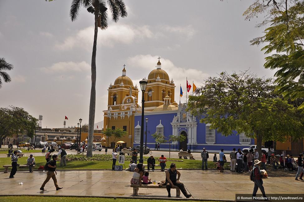 0 15e314 8aa1c924 orig Трухильо – крупнейший город севера Перу