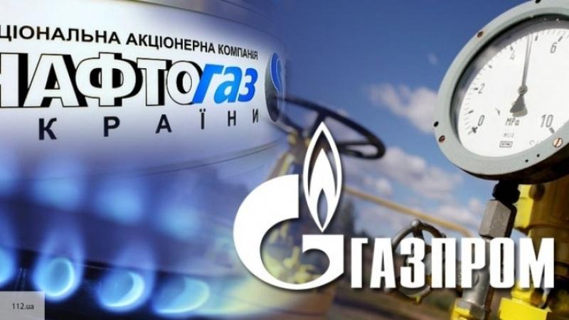 ЕК: уУкраины есть деньги напокупку газа у РФ