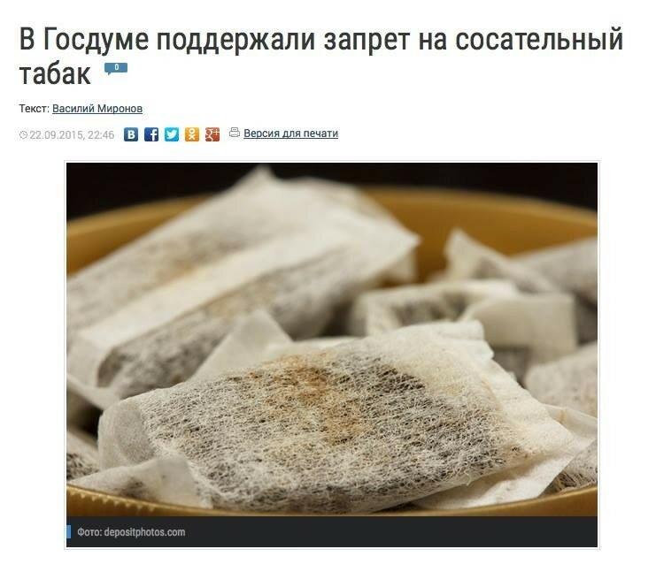 ЕС рассмотрит предоставление финподдержки Украине, если закон о госслужбе будет принят, - Томбиньский - Цензор.НЕТ 315